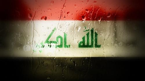 صور علم دوله العراق اجمل بنات