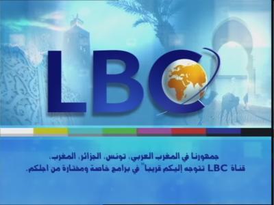 بالصور تردد قناة lbc وصور القناة lbc maghreb