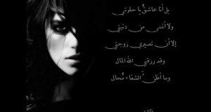 صوره قصيدة نزار قباني اتحبني وانا ضريرة