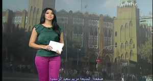 صوره مريم سعيد اجمل مذيعات الطقس العربية