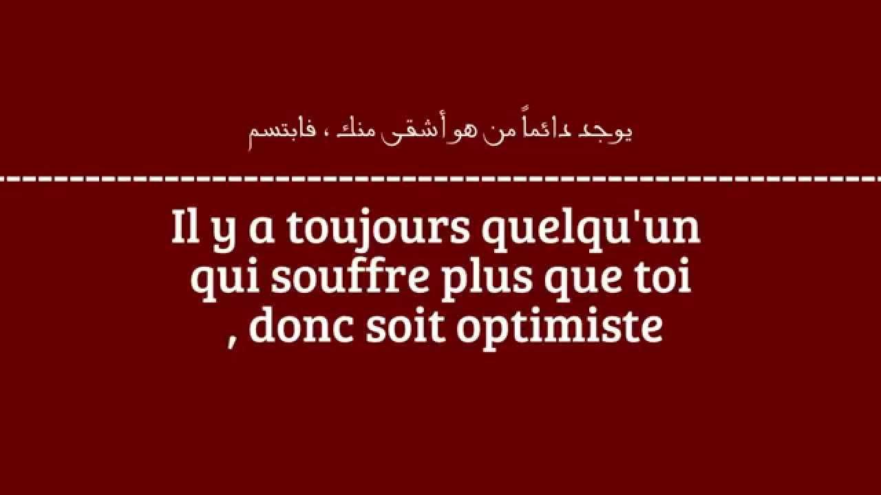 صوره امثال و حكم باللغة الفرنسية