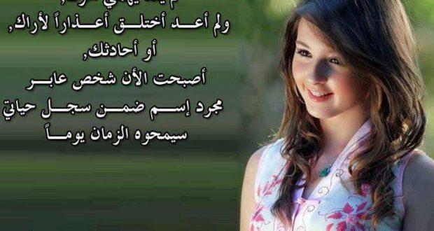صورة كلام حلو فيس بوك , كلمات تخرج من القلب للبوستات الفيس