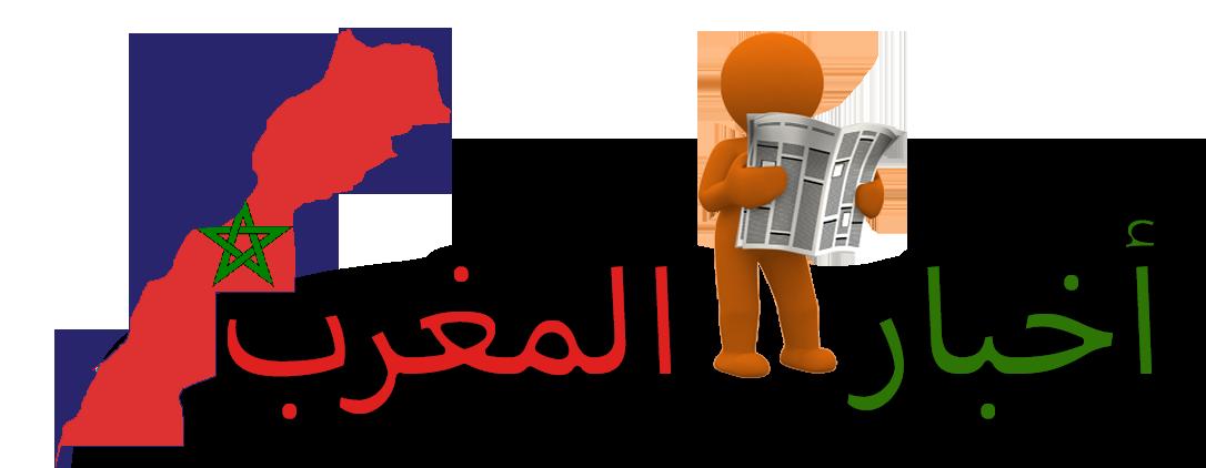 بالصور اخبار المغرب فيس بوك press2