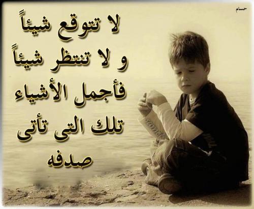 صوره اجمل كلام حكم وعبر