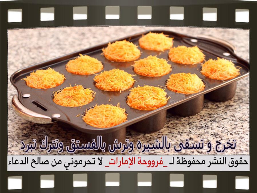 Image result for تشيز كيك الكنافة فروحة الامارات