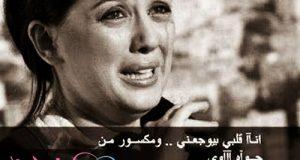 صوره اجمل صور بنات حزينة مكتوب عليها كلام معبر