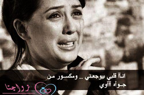 صور اجمل صور بنات حزينة لذيذه مكتوب عليها كلام معبر
