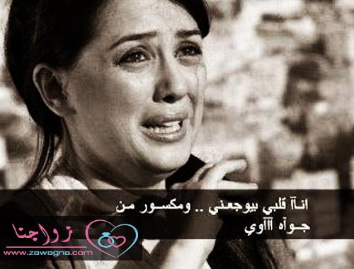 صورة اجمل صور بنات حزينة لذيذه مكتوب عليها كلام معبر