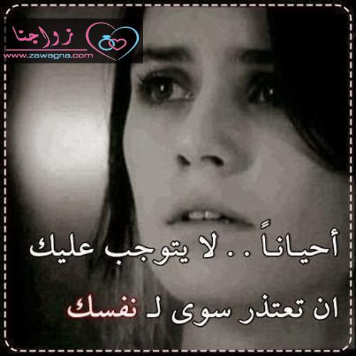 صوره اجمل صور بنات حزينة لذيذه مكتوب عليها كلام معبر