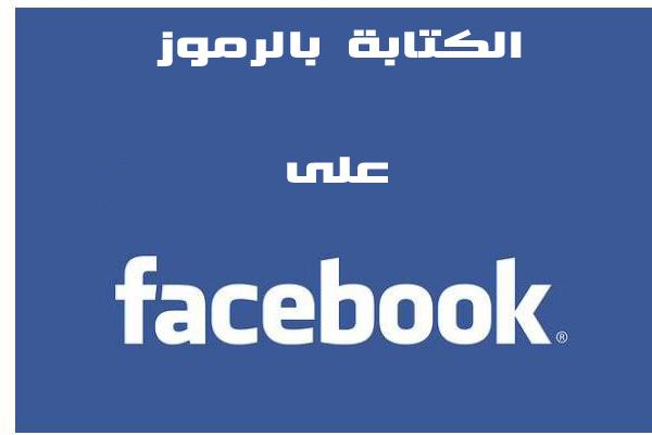 صور رسومات زخرفية للفيس بوك