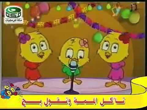 صورة كلمات اغاني اطفال جديدة , لمدرسات الحضانة اغنية حلوة فرح بيهماولادك